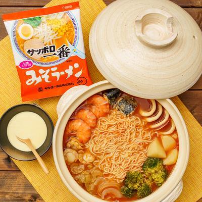 タサン志麻さん考案!濃厚な旨味がたまらない ブイヤベース鍋