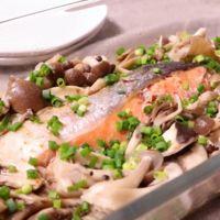 簡単!鮭の味噌マヨレンジ蒸し