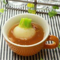 まるごと カブのコンソメスープ