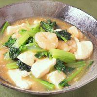 とろっと 小松菜とエビのうま煮