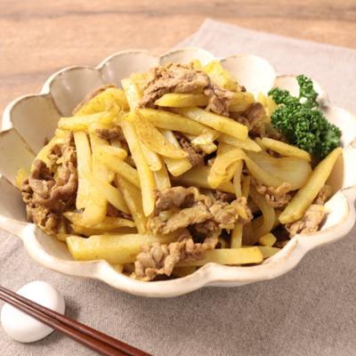 牛肉とじゃがいものボリューミーカレー炒め