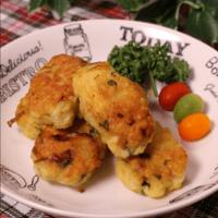 大葉とパルメザンチーズのナゲット