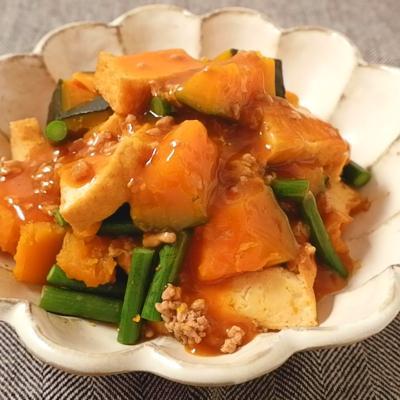 かぼちゃと厚揚げのあま辛そぼろ煮