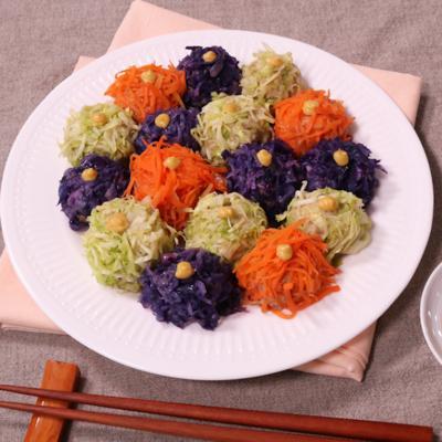 カラフルに楽しく!野菜の3色シュウマイ