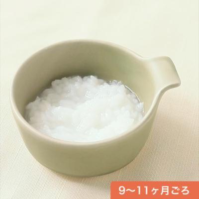 鍋でごはんから作る 5倍がゆ