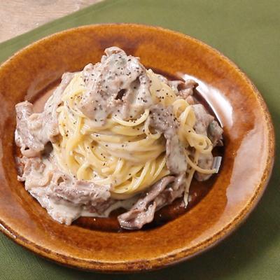 牛こま肉とブルーチーズの濃厚クリームスパゲティ