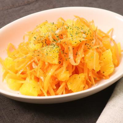 オレンジとにんじんのラペサラダ
