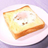 ボリューミー!チーズボートトースト