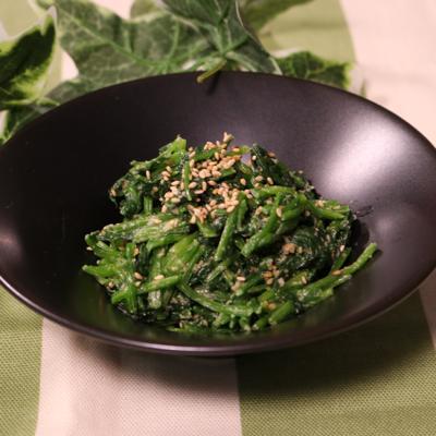 韓国料理の基本 ほうれん草のナムル