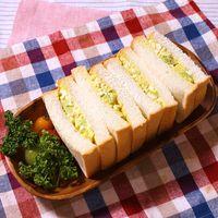 爽やか風味のアボカド卵サンド