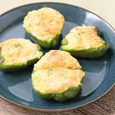 ゆで卵タルタル ピーマン詰めチーズやき