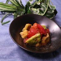 アボガドとトマトの簡単マリネ