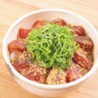 ごまの風味が美味しい マグロのごま漬け丼