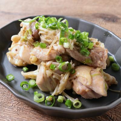 鶏もも肉とえのきのねぎ塩焼き