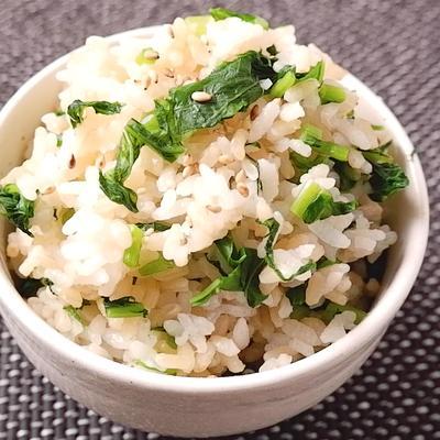 発芽玄米でカブの葉の菜飯