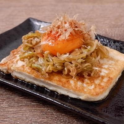 塩豆腐のステーキ