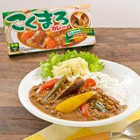 ボリューム満点!野菜たっぷりひき肉のカレー
