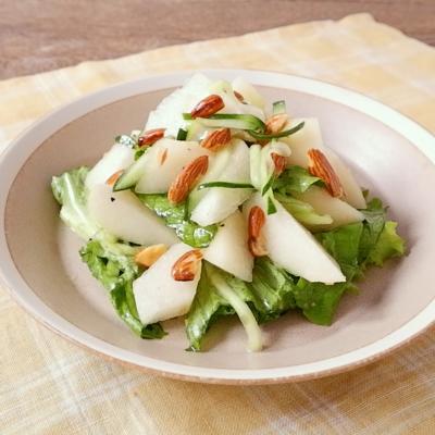 梨とアーモンドのフレンチ風サラダ