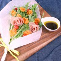 可愛い!花束サラダ