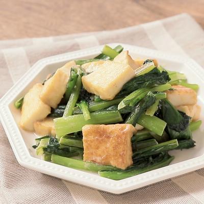 おかずにぴったり 厚揚げと小松菜のからしマヨ炒め
