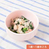 小松菜とツナの和え物