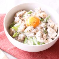 鶏もも肉とアスパラガスのカルボナーラ丼