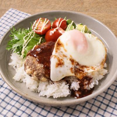 豆腐ハンバーグでロコモコ丼