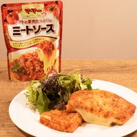 ミートソースで簡単!トマトバジル風味のフレンチトースト