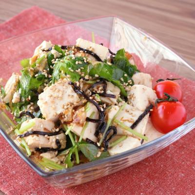 木綿豆腐と塩昆布のさっぱりサラダ