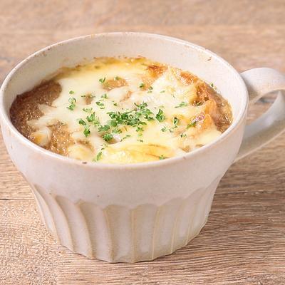 あめ色玉ねぎから手作り オニオングラタンスープ