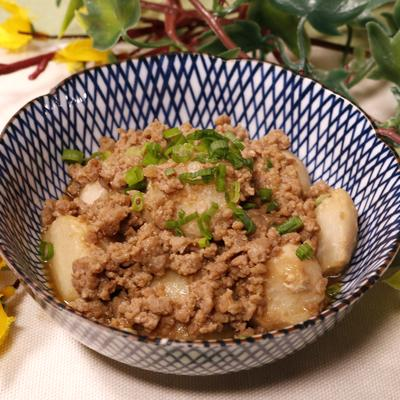 ごはんがすすむ!蒸し里芋の肉味噌和え