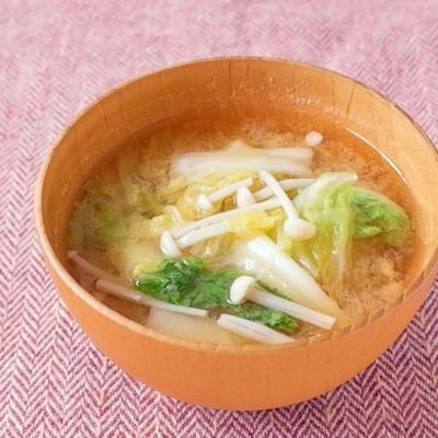 白菜とえのきの旨味たっぷり味噌汁