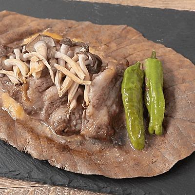 牛肉としめじの朴葉焼き