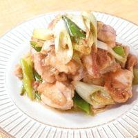 鶏もも肉と長ねぎの胡麻マヨ炒め