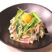水菜ベーコンあっさりカルボ丼