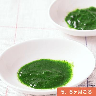 ゆでてつくる小松菜のペースト