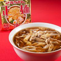 マルちゃん正麺公式 豚バラねぎ醤油ラーメン
