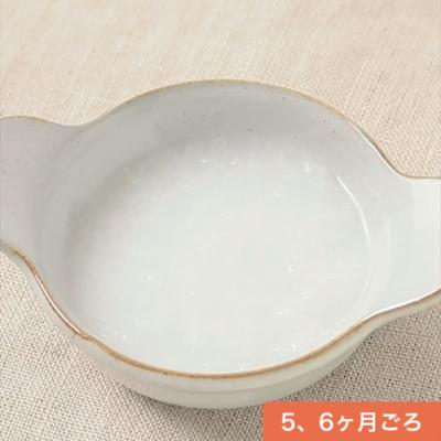 鍋でお米から作る 10倍がゆ