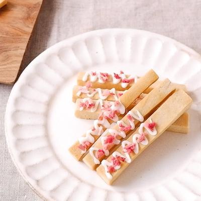 高野豆腐でカリカリラスク風