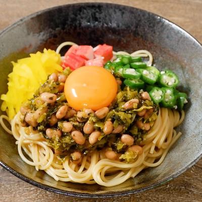 納豆と高菜の具だくさんスパゲティ