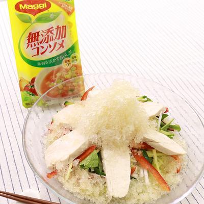 氷コンソメの蒸し鶏サラダ
