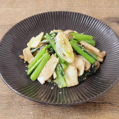 エリンギと小松菜のネギ塩炒め