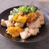 レンジで簡単 鶏肉とかぼちゃのごま煮