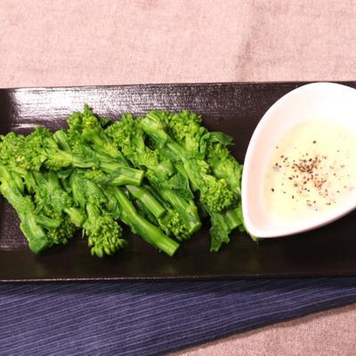 菜の花のブルーチーズソースサラダ