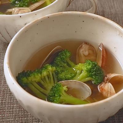 旨味たっぷり アサリとブロッコリーの中華スープ
