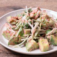 水菜とアボカドの明太サラダ