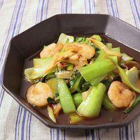 青梗菜とむきエビのピリ辛炒め