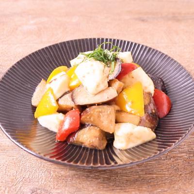 ナスとモッツァレラチーズの彩り生姜炒め