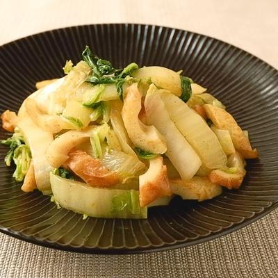 簡単おいしい 白菜とちくわのカレー炒め