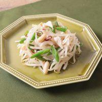 もやしとチキンのベトナム風 サラダ
